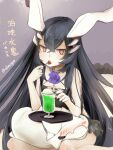 1girl abyssal_ship akino_shuu anchorage_water_oni black_dress black_hair character_name collarbone cup dress drink drinking_glass eyebrows_visible_through_hair grey_background hair_between_eyes kantai_collection long_hair orange_eyes pale_skin simple_background solo twitter_username