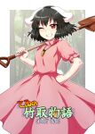 1girl animal_ears black_hair blush carrot_necklace content_rating cover cover_page doujin_cover dress grin hand_on_hip highres holding holding_shovel inaba_tewi itou_yuuji looking_at_viewer medium_hair one_eye_closed over_shoulder pink_dress puffy_short_sleeves puffy_sleeves rabbit_ears red_eyes short_sleeves shovel smile solo standing touhou