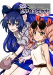 2girls :d bare_shoulders big_hair blue_bow blue_eyes blue_hair blue_skirt bow bowl bracelet breasts brown_eyes brown_sash closed_mouth content_rating cover cover_page doujin_cover dress drill_hair eyewear_on_head grey_hoodie hair_bow highres holding holding_bowl hood hood_down hoodie itou_yuuji jewelry jitome long_hair looking_at_viewer miniskirt multiple_girls necklace open_mouth pink_hair red_bow round_eyewear skirt sleeveless sleeveless_dress small_breasts smile standing sunglasses talisman touhou twin_drills very_long_hair white_dress yorigami_jo'on yorigami_shion