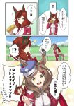 1boy 2girls animal_ears beret blue_headwear blue_sky brown_hair clouds commentary_request cosplay day ear_covers hat highres horse_ears horse_girl long_hair matikane_tannhauser_(umamusume) multicolored_hair multiple_girls negahami nice_nature_(umamusume) outdoors railing red_track_suit sky squeeze_bottle streaked_hair track_suit trainer_(umamusume) translation_request twintails umamusume upper_body yellow_eyes