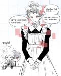 2boys ahoge animal_ears apron bangs chibi crossdressing danganronpa_(series) danganronpa_2:_goodbye_despair dog_ears dress expressionless frills highres hinata_hajime juliet_sleeves komaeda_nagito long_sleeves looking_at_another maid maid_apron messy_hair multiple_boys multiple_views musical_note necktie own_hands_together puffy_sleeves red_eyes short_hair solo_focus speech_bubble teeth translation_request white_background zhileng_kong_tiao
