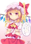 1girl :< ascot back_bow bangs blonde_hair bow breasts closed_mouth commentary_request cowboy_shot crossed_arms crystal dated eyebrows_visible_through_hair flandre_scarlet frilled_shirt_collar frills frown gradient gradient_background hair_bow halftone halftone_background hat light_blush looking_at_viewer medium_hair mob_cap one_side_up pink_background puffy_short_sleeves puffy_sleeves red_bow red_eyes red_skirt red_vest short_sleeves signature simple_background skirt small_breasts solo touhou translation_request unya_(coco121955) vest white_bow white_headwear wings wrist_cuffs yellow_neckwear