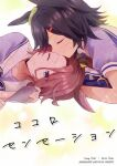 2girls animal_ears ayame_iro_(toumei_dolce) bangs black_hair blue_eyes bow brown_hair character_name commentary_request cover cover_page eyebrows_visible_through_hair eyes_visible_through_hair hair_between_eyes hair_ornament hairclip highres horse_ears kiss multiple_girls narita_taishin_(umamusume) one_eye_closed parted_bangs puffy_short_sleeves puffy_sleeves purple_bow purple_shirt school_uniform shirt short_hair short_sleeves tracen_school_uniform translation_request umamusume upper_body winning_ticket_(umamusume) yuri