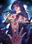 1boy arm_tattoo bare_pectorals black_gloves blue_background blue_hair chest_tattoo clenched_hand command_spell content_rating cover cover_page cowboy_shot cu_chulainn_(fate) cu_chulainn_alter_(fate/grand_order) doujin_cover earrings elbow_gloves facial_mark fate/grand_order fate_(series) fujimaru_ritsuka_(female) gae_bolg_(fate) gloves grin hair_strand holding holding_polearm holding_spear holding_weapon hood jewelry long_hair looking_at_viewer male_focus monster_boy pectorals polearm ponytail red_eyes sharp_teeth smile solo_focus spear spiked_tail standing tail takanashi_hayato tattoo teeth weapon