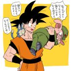3boys animal animal_on_shoulder annoyed black_eyes black_footwear black_hair black_sash black_wristband border cabbie_hat carrying commentary_request dougi dragon_ball dragon_ball_(classic) dragon_ball_z emphasis_lines flying_sweatdrops frown furrowed_brow green_headwear green_jacket green_pants hand_on_hip hand_up hat jacket kz_(dbz_kz) looking_at_another looking_back male_focus military military_hat military_jacket military_uniform multiple_boys obi oolong orange_pants pants pectorals pig puar sash shoes size_difference son_goku speech_bubble speed_lines spiky_hair square sweatdrop talking translation_request uniform whiskers white_border wristband yellow_background