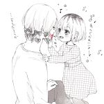 1boy 1girl :d absurdres bangs blush bow cosmetics dress feet_out_of_frame from_side hair_bow highres holding holding_lipstick_tube kaneki_ichika lipstick_tube long_sleeves multicolored_hair musical_note open_mouth pants profile red_lipstick_tube shirt shirt_grab short_hair sitting smile spot_color standing tokyo_ghoul tokyo_ghoul:re toukaairab translation_request two-tone_hair unmoving_pattern upper_teeth yomo_renji