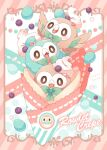 alternate_color berry blush brown_eyes character_name commentary_request crepe food jippe no_humans open_mouth pokemon pokemon_(creature) rowlet shiny_pokemon smile tongue