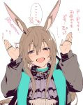 ... 1girl :d amiya_(arknights) animal_ears arknights ascot black_jacket blue_collar blue_eyes blue_neckwear blush brown_hair collar commentary_request hair_between_eyes hands_up highres jacket jewelry long_hair looking_at_viewer multiple_rings open_clothes open_jacket open_mouth rabbit_ears ring shirt smile solo spoken_ellipsis straight-on sweat thumb_ring toriyoshi translation_request upper_body white_shirt