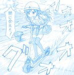 1girl anchor_symbol arm_warmers asashio_(kancolle) blue_theme clenched_teeth collared_shirt eyebrows_visible_through_hair gotou_hisashi ground_vehicle hardhat helmet kantai_collection kick_scooter long_hair pleated_skirt shirt shoes short_sleeves skirt solo speech_bubble suspender_skirt suspenders teeth thigh-highs translation_request