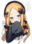 1girl abigail_williams_(fate) absurdres bangs black_bow black_dress black_headwear blue_eyes blush bow brown_bow cropped_torso dress fate/grand_order fate_(series) forehead hair_bow hat highres long_hair long_sleeves looking_at_viewer parted_bangs parted_lips signature simple_background sleeves_past_fingers sleeves_past_wrists smile sofra solo translation_request twitter_username upper_body very_long_hair white_background