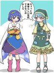 2girls :/ apron belt blue_hair blush boots cape commentary_request crossed_arms eyebrows_visible_through_hair green_headwear hair_between_eyes hand_on_hip haniyasushin_keiki highres long_sleeves looking_at_another magatama magatama_necklace multicolored multicolored_clothes multiple_girls pink_eyes pocket pouch purple_hair sandals short_hair short_sleeves standing tenkyuu_chimata thought_bubble touhou translation_request ttmry_bonbon violet_eyes