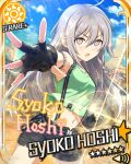black_eyes blush character_name dress gloves grey_hair hoshi_shouko idolmaster idolmaster_cinderella_girls long_hair stars