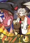 1girl :t absurdres bertha_(pokemon) black_dress black_footwear brown_scarf closed_mouth coat commentary_request dress evolutionary_line flipped_hair grey_hair grey_legwear highres hippopotas hippowdon kakashino_kakato open_clothes open_coat pantyhose pokemon pokemon_(creature) pokemon_(game) pokemon_dppt scarf shoes smile standing white_coat yellow_eyes
