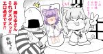 1girl 1other :3 animal_collar animal_ears cat_ears cat_girl cat_tail chibi closed_eyes collar collared_shirt commentary_request cuffs dakimakura_(object) greyscale handcuffs highres hololive matarou_(matarou072) monochrome motion_lines nekomata_okayu onigirya_(nekomata_okayu) open_mouth pillow prison_cell prison_clothes seiza shirt sitting smile spot_color tail tomoyohi tomoyohi_(style) translation_request v virtual_youtuber