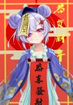 1girl absurdres alternate_hairstyle baiyin_(sif123456) bangs bead_necklace beads chinese_clothes collarbone commentary_request double_bun eyebrows_visible_through_hair genshin_impact hair_between_eyes hair_ornament hanfu happy_new_year hat head_tilt highres holding holding_scroll jewelry jiangshi long_hair long_sleeves looking_at_viewer necklace nengajou new_year ofuda purple_hair qing_guanmao qiqi_(genshin_impact) scroll sidelocks solo translation_request violet_eyes wide_sleeves