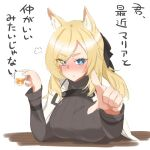 1girl =3 animal_ear_fluff animal_ears arknights bangs black_bow black_sweater blonde_hair blue_eyes blush bow breasts cape closed_mouth commentary_request cup drunk eyebrows_visible_through_hair hair_bow holding holding_cup horse_ears horse_girl long_hair long_sleeves looking_at_viewer maiq06 pointing pointing_at_viewer solo sweater translation_request upper_body whislash_(arknights) white_cape