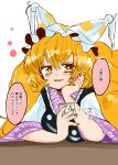 1girl absurdres bangs blonde_hair cup elbow_rest eyebrows_visible_through_hair fox_tail hair_between_eyes hand_on_own_face hat highres kitsune komaku_juushoku long_sleeves looking_at_viewer multiple_tails open_mouth short_hair simple_background sitting solo symbol-only_commentary tabard table tail teacup touhou translation_request white_background wide_sleeves yakumo_ran yellow_eyes