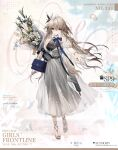 1girl artist_request bag bare_shoulders belt black_belt black_dress blonde_hair blue_bag blue_nails blue_neckwear bouquet bow bowtie breasts character_name closed_mouth commentary_request copyright_name dress eyebrows_visible_through_hair flower girls_frontline gold_shoes hair_flower hair_ornament high_heels highres holding holding_bag holding_bouquet jewelry long_hair looking_at_viewer medium_breasts mole mole_under_eye nail_polish necklace official_art over_shoulder red_eyes solo sp9_(girls'_frontline) standing toes weapon weapon_over_shoulder white_dress
