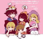 4girls :o ashley_(warioware) bangs black_hair blonde_hair blush_stickers bow brown_hair cauldron character_request closed_eyes commentary_request copyright_request demon_boy demon_tail dress eyebrows_visible_through_hair fireplace food-themed_hair_ornament green_eyes hair_ornament herunia_kokuoji hood looking_at_another looking_at_viewer magnifying_glass multiple_girls orange_hair_ornament pink_background red_(warioware) red_bow red_dress red_eyes simple_background smile sweatdrop tail translation_request twintails warioware young_cricket