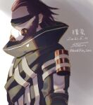 1boy 5-en apex_legends beard black_blindfold black_jacket blindfold brown_hair caustic_(apex_legends) dated facial_hair from_side gas_mask grey_background hair_behind_ear hair_slicked_back jacket male_focus mask mouth_mask solo