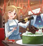 1girl ;d absurdres akinakesu-chan animal_ears apron blue_apron blurry blurry_background bottle brown_hair cake commentary_request confetti cup curtains depth_of_field drinking_glass fang food happy_birthday highres holding holding_bottle holding_cup indoors long_sleeves looking_at_viewer one_eye_closed open_mouth original red_eyes red_ribbon ribbon romaji_text shirt sign smile solo sushi tail translated white_shirt window wine_bottle wine_glass