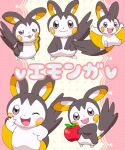 :d apple blush brown_eyes character_name closed_mouth commentary_request emolga food fruit heart highres holding holding_food holding_fruit looking_at_viewer momokan_(momokan02) open_mouth pokemon pokemon_(creature) smile tongue tongue_out