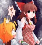 2girls animal_ears apron bangs black_eyes blonde_hair blunt_bangs bow breasts brown_hair brown_vest commentary_request cookie_(touhou) cowboy_shot detached_sleeves empty_eyes eyebrows_visible_through_hair fox_ears fox_girl frilled_bow frilled_hair_tubes frilled_shirt_collar frills grater hair_bow hair_tubes hakurei_reimu highres holding holding_knife knife long_hair looking_at_another medium_breasts medium_hair miramikaru_riran multiple_girls necktie open_mouth pink_apron red_bow red_eyes red_shirt rurima_(cookie) scared shirt sleeveless sleeveless_shirt touhou translation_request vest white_shirt yan_pai yellow_neckwear