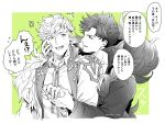 !? 2boys bangs belial_(granblue_fantasy) confused feather_boa grabbing grabbing_from_behind granblue_fantasy hand_grab heysho_souko holding holding_another's_head jacket looking_at_another male_focus multiple_boys open_clothes open_jacket open_mouth shirt short_hair simple_background sweatdrop teeth translation_request twitter_username upper_body vane_(granblue_fantasy)