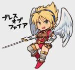 1girl angel_wings armor blonde_hair boots breath_of_fire breath_of_fire_i elbow_gloves feathered_wings gloves green_eyes hairband ibara. leotard looking_at_viewer nina_(breath_of_fire_i) open_mouth red_leotard short_hair simple_background smile solo sword thigh-highs weapon white_wings wings