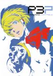 aegis android blonde_hair blue_eyes bow bullet hair_over_one_eye hairband highres open_mouth persona persona_3 persona_3_portable ribbon short_hair soejima_shigenori solo weapon