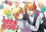 america_(hetalia) animal_ears axis_powers_hetalia blonde_hair bunny_ears easter glasses iwaki_soyogo male multiple_boys rabbit_ears short_hair united_kingdom_(hetalia) wings