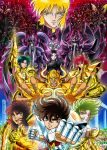 alone_(saint_seiya:_next_dimension) aries_shion armor capricorn_izo cloth everyone garuda_aiacos griffon_minos libra_dohko male multiple_boys mythology pandora_(saint_seiya) pegasus_tenma saint_seiya saint_seiya:_next_dimension taurus_ox virgo_shijima wyvern_radamanthys