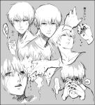 ... 1boy anger_vein bangs black_sclera blood collarbone colored_sclera commentary crying expressions glowing glowing_eye grey_background greyscale hands kaneki_ken koujima_shikasa looking_at_viewer looking_up male_focus monochrome multiple_views nail_polish short_hair simple_background spoken_ellipsis symbol-only_commentary tears tokyo_ghoul translation_request