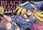 1girl bangs bare_shoulders blonde_hair blue_footwear blue_headwear blush_stickers boots character_name choker closed_mouth commentary_request dark_magician_girl duel_monster green_eyes hair_between_eyes hat holding holding_wand knees long_hair looking_at_viewer sketch solo soya_(sys_ygo) twitter_username wand wizard_hat yellow_choker yu-gi-oh!