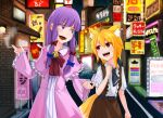 2girls ahoge animal_ear_fluff animal_ears asymmetrical_hair bangs belt black_belt black_neckwear blonde_hair blue_bow blush bow brown_skirt brown_vest business_card cigarette collared_shirt commentary_request cookie_(touhou) cowboy_shot dress earrings eyebrows_visible_through_hair fox_ears fox_girl fox_tail frilled_sleeves frills holding holding_cigarette jewelry lantern looking_at_another looking_to_the_side medium_hair miramikaru_riran multi-tied_hair multiple_girls necktie neon_lights open_mouth outdoors paper_lantern patchouli_knowledge pink_coat purple_dress purple_hair red_bow red_eyes shirt short_sleeves sidelocks skirt smile smoking striped sweatdrop tail taisa_(cookie) touhou upper_teeth vertical-striped_dress vertical_stripes vest violet_eyes white_shirt yan_pai