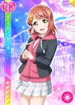 blush character_name green_eyes jacket love_live!_nijigasaki_high_school_idol_club love_live!_school_idol_festival pink_hair short_hair smile uehara_himari
