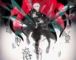 1boy bangs black_background black_jacket black_sclera black_shirt black_skirt chain colored_sclera commentary_request covered_collarbone full_body glowing glowing_eye gradient gradient_background grey_background grey_eyes hands_up heterochromia highres jacket kagune_(tokyo_ghoul) kaneki_ken koujima_shikasa long_sleeves looking_at_viewer male_focus open_clothes open_jacket parted_lips red_background red_eyes shirt short_hair skirt solo tokyo_ghoul translation_request white_hair