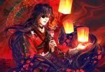 1boy absurdres artist_name black_hair black_neckwear bug butterfly chinese_clothes eyepatch flower highres holding holding_umbrella hua_cheng lantern long_hair oil-paper_umbrella over_shoulder paper_lantern red_flower sitting solo tian_guan_ci_fu umbrella very_long_hair white_butterfly yuuefa