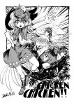 1girl animal_on_head bird bird_on_head boots chick chicken chinese_commentary commentary dated dress emphasis_lines english_text flower full_body greyscale hand_on_hip heran_hei_mao looking_at_viewer medium_hair monochrome multicolored_hair niwatari_kutaka on_head open_mouth outstretched_arms shirt short_sleeves solo spider_lily tail_feathers touhou two-tone_hair wings
