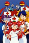 1990s_(style) 2boys 3girls arara_cocoa arara_milk baba_lamune bandages bangs blonde_hair blue_background blue_hair coke-bottle_glasses collared_shirt da_cider earrings eyebrows_visible_through_hair glasses grey_hair hat holding holding_bandages holding_stethoscope holding_syringe jewelry leska_(arara_cafe_au_lait) long_hair looking_at_viewer multicolored_hair multiple_boys multiple_girls ng_knight_lamune_&_40 nurse nurse_cap official_art old old_man older open_mouth pointy_ears purple_hair red_eyes redhead retro_artstyle rimless_eyewear round_eyewear shirt short_sleeves smile stethoscope syringe two-tone_hair