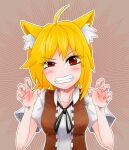 1girl ahoge animal_ear_fluff animal_ears asymmetrical_hair bangs black_neckwear black_ribbon blonde_hair blush breasts brown_background brown_vest claw_pose clenched_teeth collared_shirt commentary_request cookie_(touhou) emphasis_lines eyebrows_visible_through_hair fox_ears fox_girl looking_at_viewer medium_hair miramikaru_riran neck_ribbon red_eyes ribbon shirt short_sleeves sidelocks small_breasts solo teeth uneven_eyes upper_body vest white_shirt yan_pai