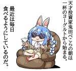 1girl :d animal_ear_fluff animal_ears armchair barefoot bathrobe blue_hair bow braid chair chibi cup don-chan_(usada_pekora) hair_bow holding holding_cup hololive kanikama long_hair long_sleeves money multicolored_hair on_chair open_mouth rabbit_ears short_eyebrows sitting smile soles sunglasses thick_eyebrows translation_request twin_braids twintails two-tone_hair usada_pekora very_long_hair virtual_youtuber white_background white_bow white_hair wide_sleeves
