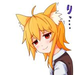 1girl ahoge animal_ear_fluff animal_ears asymmetrical_hair bangs blonde_hair blush brown_vest closed_mouth collared_shirt commentary_request cookie_(touhou) eyebrows_visible_through_hair fox_ears fox_girl fox_tail hair_between_eyes looking_at_viewer looking_to_the_side medium_hair miramikaru_riran red_eyes shirt sidelocks simple_background smile solo tail upper_body vest white_background white_shirt yan_pai