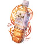 commentary_request drink english_text food_focus highres momiji_mao no_humans original plastic_bottle signature simple_background tea translation_request white_background