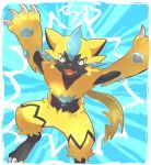 arms_up blush chiimako claws closed_eyes commentary_request fangs furry mythical_pokemon open_mouth pokemon pokemon_(creature) solo tongue yellow_fur zeraora