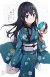 1girl ball bangs black_hair blue_eyes blue_kimono breasts closed_mouth commentary_request eyebrows_visible_through_hair floral_print grey_background hair_between_eyes hair_ornament hairclip hand_up highres holding holding_ball japanese_clothes kimono long_hair looking_at_viewer obi print_kimono ragho_no_erika sash small_breasts smile solo sukurizo! translation_request tsubakiyama_sou two-tone_background very_long_hair white_background