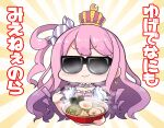 1girl bowl bracelet candy_hair_ornament chopsticks commentary_request crescent crescent_earrings crown detached_collar drill_hair earrings food food-themed_hair_ornament hair_ornament hardboiled_egg himemori_luna hololive jewelry matarou_(matarou072) mini_crown noodles one_side_up pink_hair ramen smile solo star_(symbol) steam sunglasses translation_request upper_body virtual_youtuber