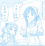 2girls arm_warmers asashio_(kancolle) blue_theme buttons collared_shirt dango eyebrows_visible_through_hair food gotou_hisashi heart kantai_collection kasumi_(kancolle) long_hair multiple_girls open_mouth pleated_skirt shirt short_sleeves side_ponytail skirt smile speech_bubble suspender_skirt suspenders tongue tongue_out translation_request wagashi