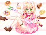 1girl :d ahoge animal_ear_fluff animal_ears bangs blonde_hair blush boots bow bread brown_footwear cat_ears cat_girl cat_tail chocolate_cornet coffee_cup commentary_request cup cupcake diagonal_stripes disposable_cup dress eyebrows_visible_through_hair food fruit gloves green_eyes hair_between_eyes hair_bow hair_ornament hairclip holding holding_tray long_hair looking_at_viewer open_mouth original pink_dress pleated_dress puffy_short_sleeves puffy_sleeves red_bow shikito short_sleeves smile socks solo strawberry striped striped_background striped_legwear tail tail_bow tail_ornament tongs tray vertical-striped_legwear vertical_stripes white_gloves white_legwear x_hair_ornament
