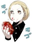 1boy bangs black_shirt blonde_hair blood blood_on_face censored collared_shirt disembodied_limb dress_shirt earrings eating hand_up heart_(organ) jewelry looking_to_the_side male_focus mosaic_censoring naki_(tokyo_ghoul) portrait red_eyes shirt short_hair simple_background solo tokyo_ghoul translation_request white_background zoo_(oukakumaku)